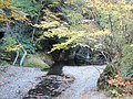 Ryujin-kyo valley Kamega-fuchi.jpg