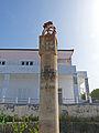 São Filipe-Monument Craveiro Lopes-1955 (2).jpg