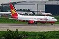 S2-AIO Regent Airways Boeing 737-86N(WL). (35515486551).jpg