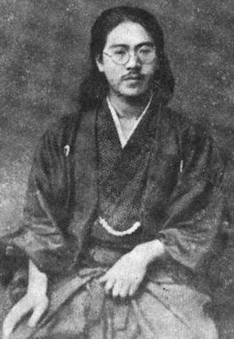 Seiko Fujita - Image: S Fujita