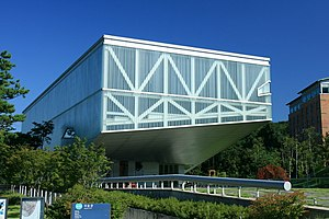 Seoul National University - The new building of the Museum of Art