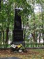 Sabiedriskā darbinieka K.Valdemāra kaps.JPG