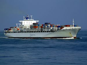 Safmarine Nokwanda p01 approaching Port of Rotterdam, Holland 20-May-2007.jpg