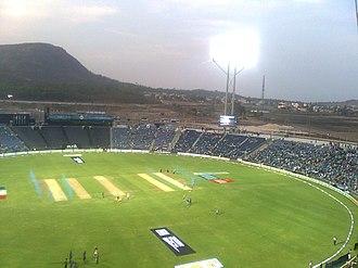 Maharashtra Cricket Association Stadium - View of MCA Stadium