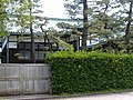Saineikan at the Imperial Palace in Tokyo.JPG