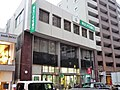 Saitama Resona Bank Kita-Urawa Branch.jpg