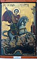 Salamis Saint Barnabas museum icon St George slaying the dragon 03.jpg