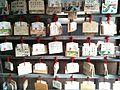 Sanctuaire Yaegaki - Plaquettes votive Ema.JPG
