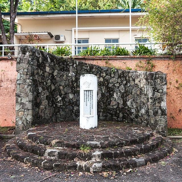Sandakan War Monument