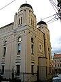 Sarajevo Synagogue Ashkenazi Synagogue (6042875861).jpg