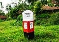 Sarinagen, Cipongkor, West Bandung Regency, West Java, Indonesia - panoramio.jpg
