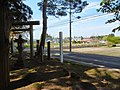 Sarugatai Towadanishikigi, Kazuno-shi, Akita-ken 018-5336, Japan - panoramio (2).jpg