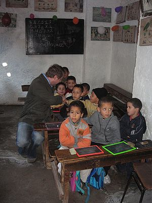 Classroom in Fez