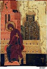 Virgin Annunciate