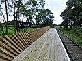 Scruton railway station & platform extension, Wensleydale Railway, Yorkshire.jpg