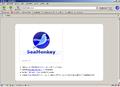 SeaMonkey-20RC2-1.png