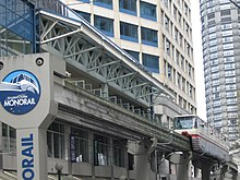 Seattle Center Monorail (Westlake Center).jpg
