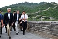 Secretaries Kerry, Lew Tour Badaling Section of Great Wall of China (14416784269).jpg