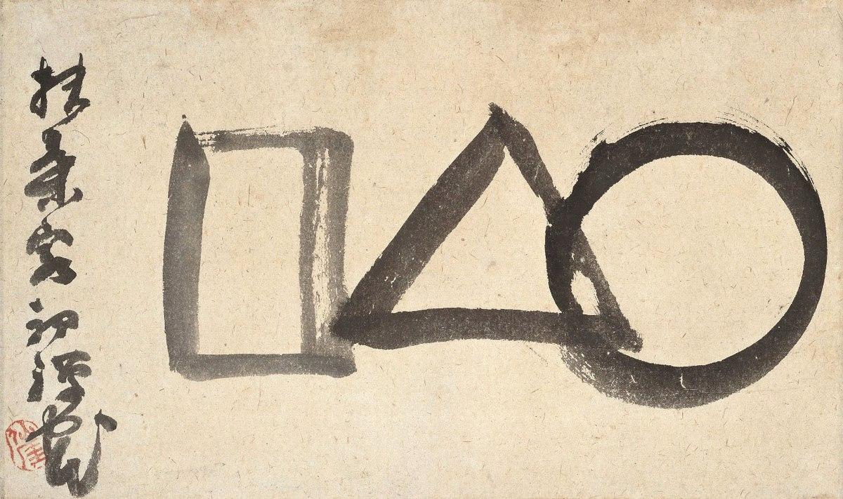 仙がい義梵の画像 p1_25