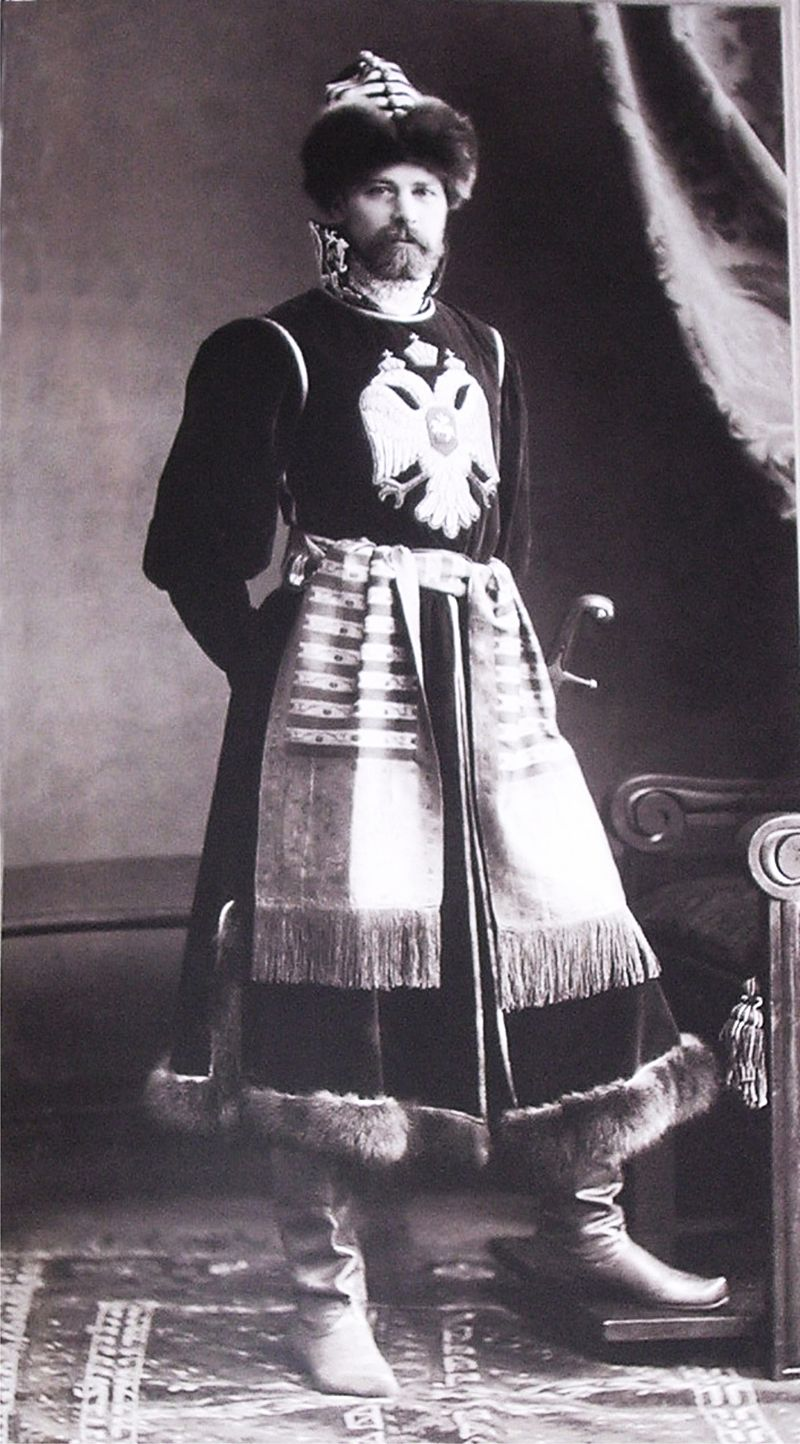 Светлый князь Дмитрий Борисович Голицын на 1903 г. ball.jpeg