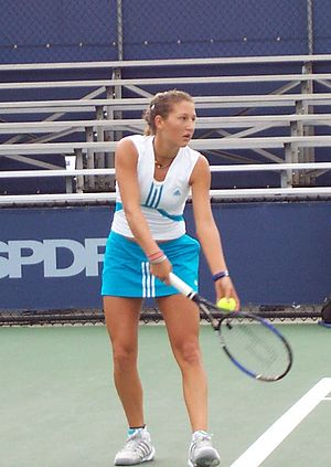 Shahar Pe'er - Pe'er at the 2004 US Open