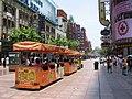 Shanghainanjingroadpic6.jpg