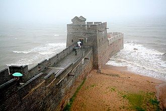 Shanhai Pass - The Shanhai Pass is where the Great Wall of China meets the ocean (at the Bohai Sea).