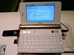 Smartbook - The Sharp PC-Z1 as seen on IFA 2009