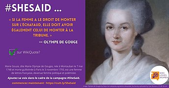 SheSaid campaign postcards featuring Olympe de Gouge.jpg