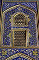 Sheikh Lotfollah Mosque3, Esfahan - 03-28-2013.jpg