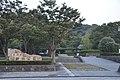 Shinbayashi Park - entrance.jpg