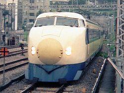 1990年頃撮影 小田原駅にて