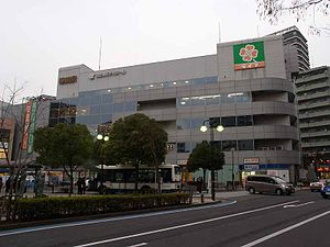 Shinozaki-station building.jpg