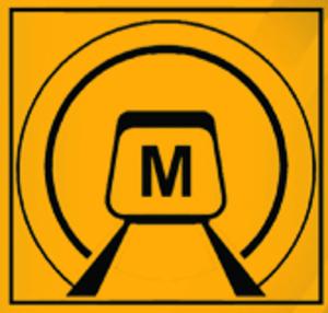 Shiraz Metro - Image: Shiraz Metro Logo