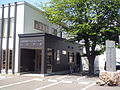 Shiroishi Liaison Center.JPG