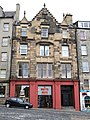 Shop on West Bow, Edinburgh - geograph.org.uk - 502443.jpg