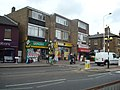 Shops, Rainham Road South, Dagenham - geograph.org.uk - 1472591.jpg