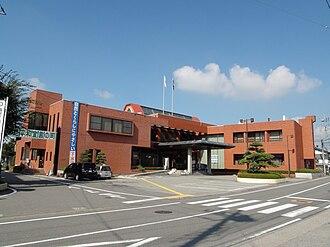 Shōwa, Yamanashi - Showa town hall