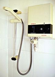 Shower Borth
