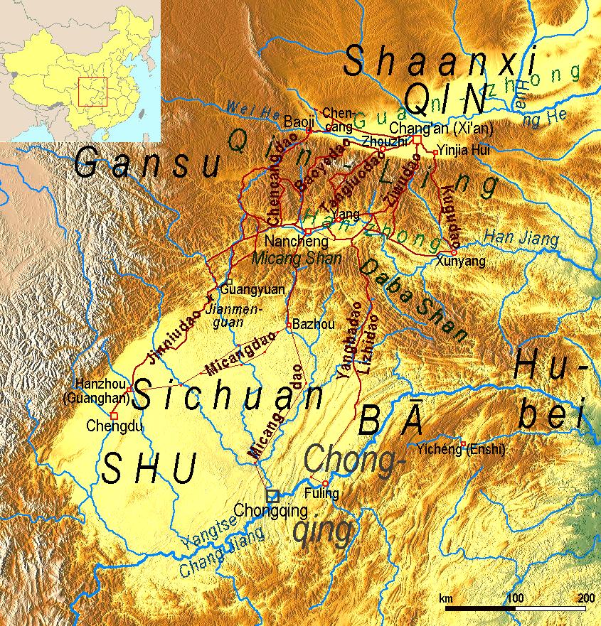 Shudao