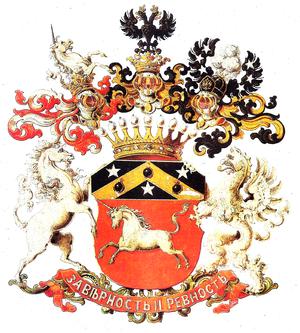 Shuvalov - Coat of arms of the Shuvalov family