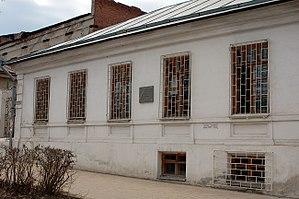Nadezhda Sigida - Birthhouse of Nadezhda Sigida (Malaxiano) in Taganrog. © TaganrogCity.Com