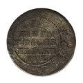 Silvermynt från Svenska Pommern, 1-48 riksdaler, 1763 - Skoklosters slott - 109145.tif