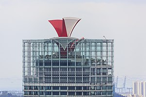CapitaGreen - Image: Singapore Capita Green Building 01
