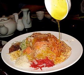 Yusheng - Yusheng - adding of ingredients