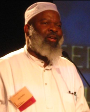 Siraj Wahhaj: Black Muslim