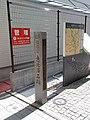 Site of Ebisu statue in Iizuka-shuku.jpg