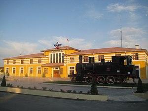 Sivas railway station - Sivas railway station (2012)