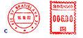 Slovakia stamp type BB3C.jpg