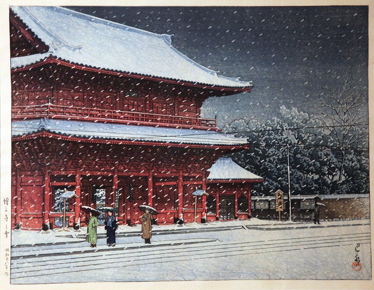 Snow over Zojoji Temple (Shiba, Tokyo)-IMG 9360.JPG